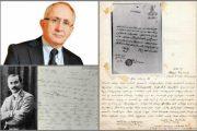 انتشار دو سند مهم در خصوص نسل کشی ارمنیان