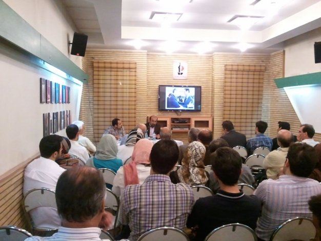 سخنرانی ماهانه موسسه ترجمه و تحقیق هور با حضور آقای سیامک کاکایی