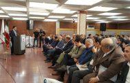 مراسم گرامیداشت صد و سومین سالگرد نسل کشی ارمنیان برگزار شد