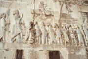 آخرین پادشاه بابل-آراخا شورشی ارمنی