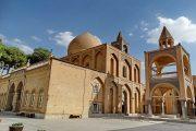 ارمنی های ایران