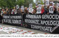 برنامه های یادبود نسل کشی ارمنیان در استانبول افزایش قدرت افکار عمومی در ترکیه