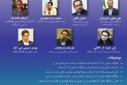 گزارش نشست مناسبات ایران و ارمنستان «فرصت ها چالش ها»
