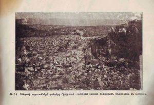 بقایای اجساد زنده زنده سوزانده شده در بتلیس عکس از موزه مردم نگاری روسیه