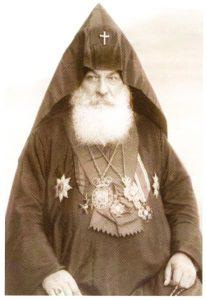 "اسقف اعظم اچمیادزین "" گوورگ پنجم سورنیانتس"""