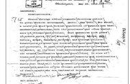 اعلاميه مشترک متفقین در 24 ماه مه 1915 اولين و مهمترين سند شناخت بين المللی نسل کشی ارمنيان