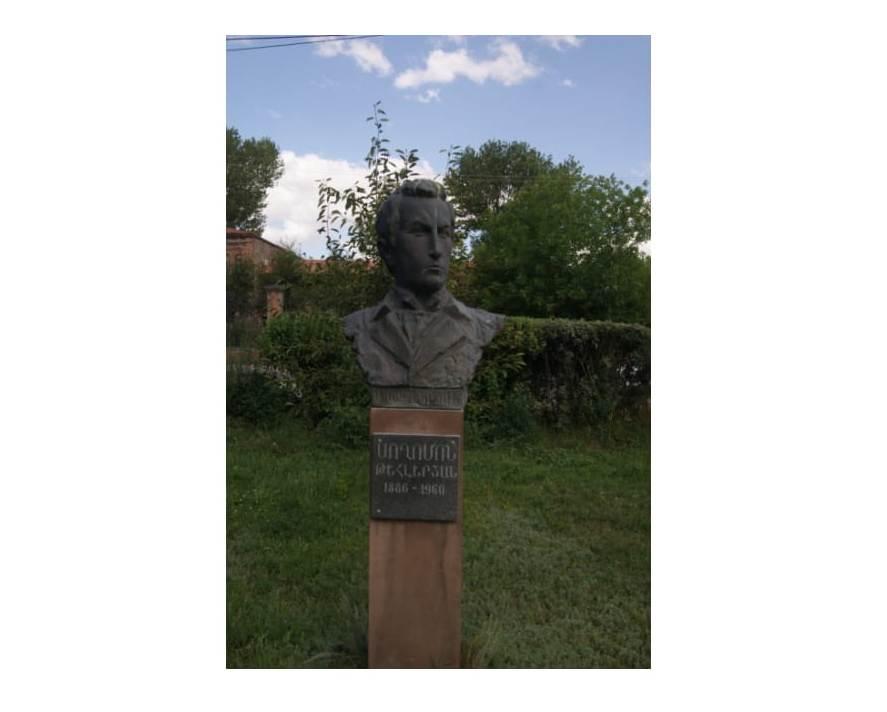موزه يادبود سوقومون تهليريان در شهر گيومری ارمنستان افتتاح شد