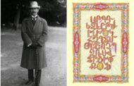در سال 1928 ترکيه می توانست الفبای ارمنی را به جای الفبای لاتين به کار گيرد.