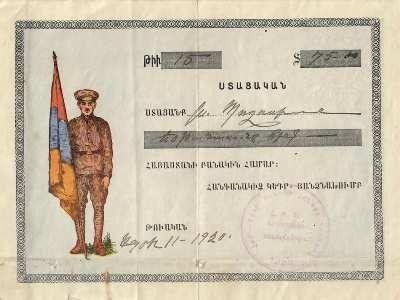 صد سال پيش، اهدای 75 دلار به وزارت دفاع اولين جمهوری ارمنستان