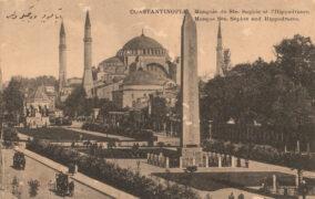 ارمنستان با انتشار بیانیهای تغییر کاربری کلیسای جامع ایا صوفیه و تبدیل آن به مسجد را محکوم و این اقدام ترکیه را نسلکشی فرهنگی نامیده است.
