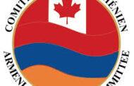 کانادا صادرات نظامی به جمهوری آذربايجان را به حالت تعليق درآورد و فروش تسليحات به ترکيه را ممنوع کرد.