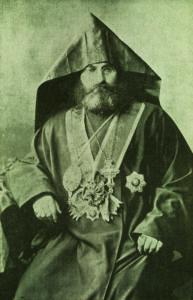 اسقف زاون دِر یقییان (1868-1947)