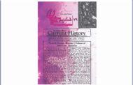 فصلنامه فرهنگی پیمان شماره 79