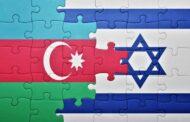 اهميت جمهوری آذربايجان برای اسرائيل کاسته خواهد شد.