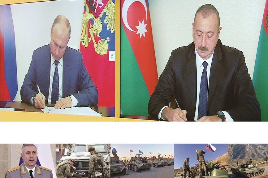 سند کاپیتولاسیون نهم نوامبر 2020، عهدنامه 1969 وین در مورد حقوق معاهدات و تهدید حاکمیت و موجودیت ارمنستان